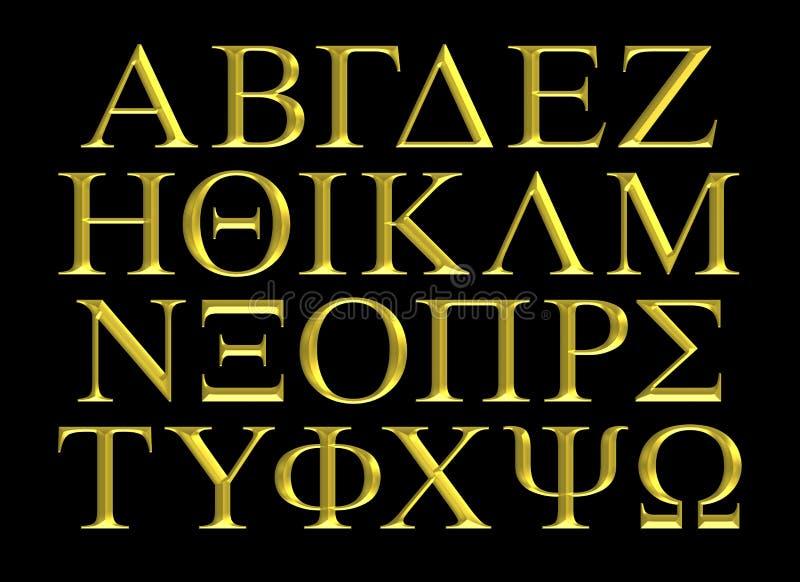 Golden engraved Greek alphabet lettering set royalty free illustration