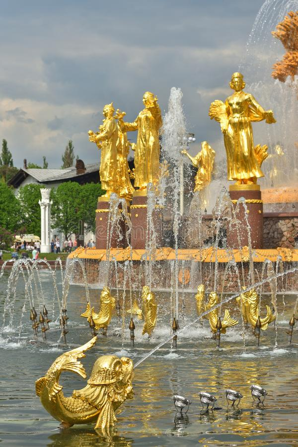 Golden fish in the fountain of friendship of peoples. In the park VDNKha royalty free stock photography