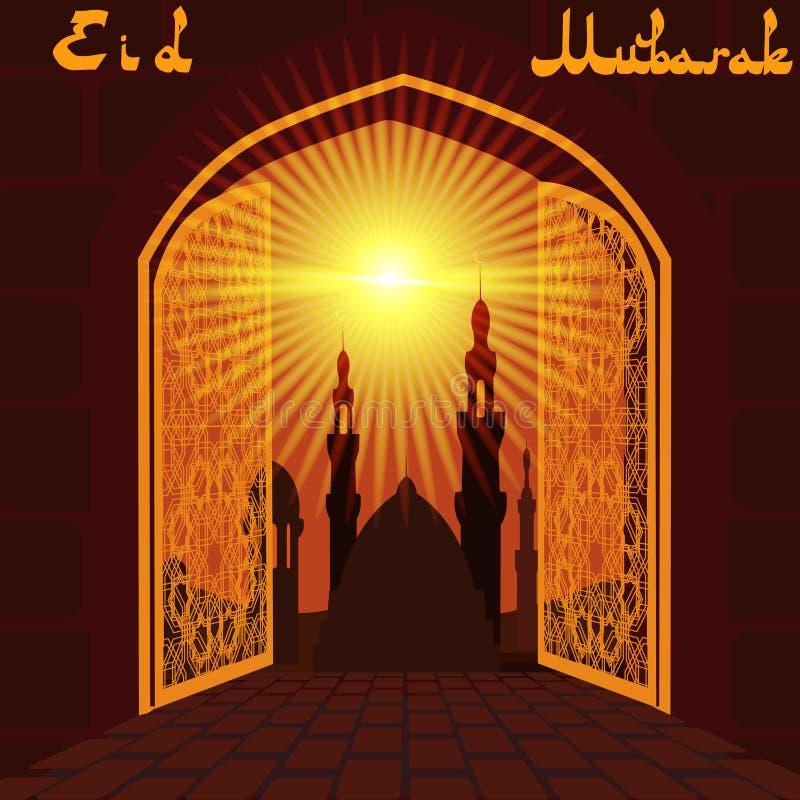 Golden Gate i östra staden Kommande ferie för symbol ljus sun illustration stock illustrationer