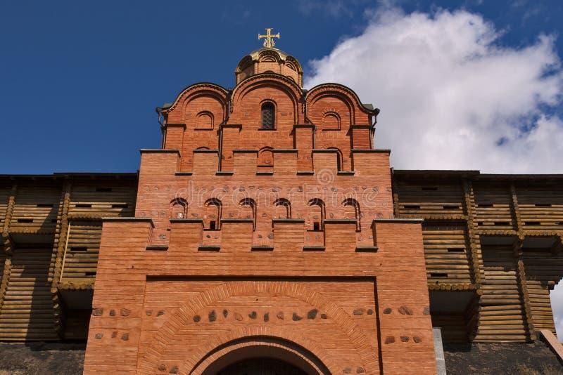 Golden Gates in Kiev stock photo