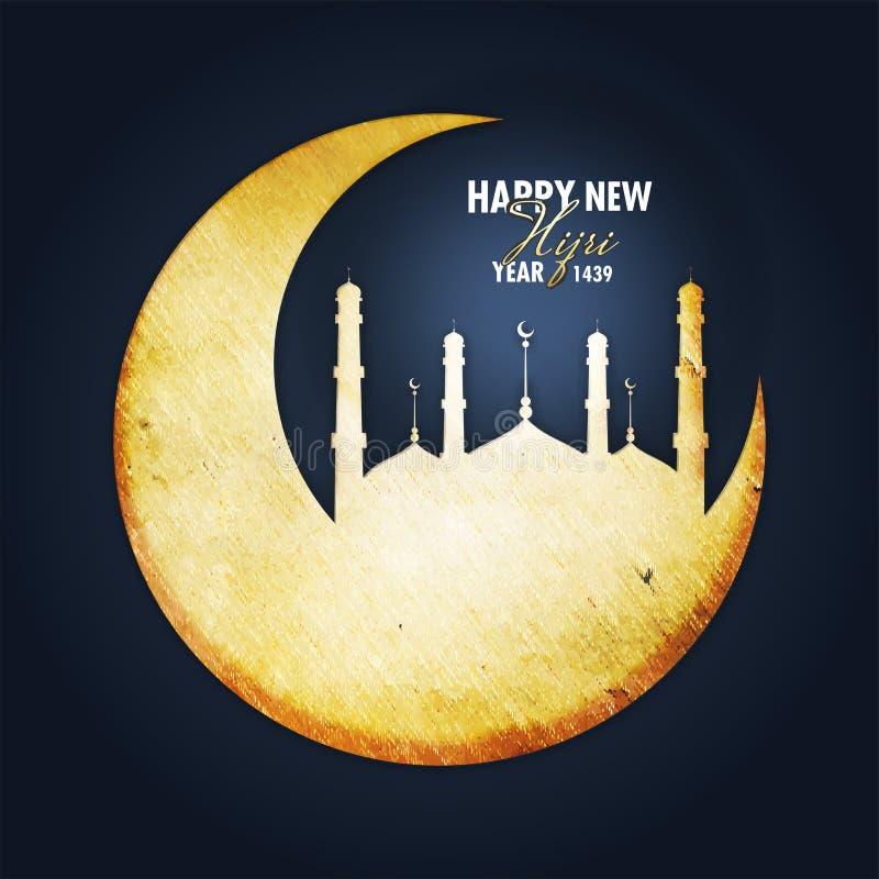 Golden, grunge mosque on crescent moon for New hijri year celebration poster or flyer design. vector illustration