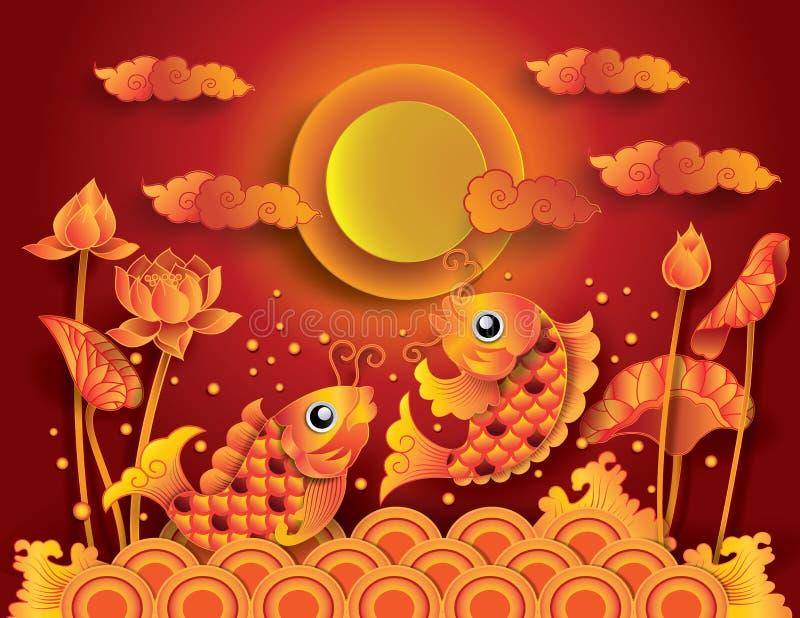 Golden koi fish with fullmoon stock illustration