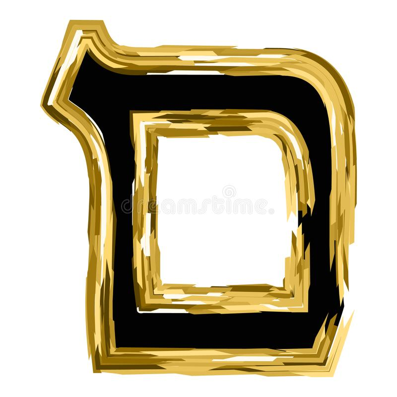 The golden letter Mem from the Hebrew alphabet. gold letter font Hanukkah. vector illustration on isolated background royalty free illustration
