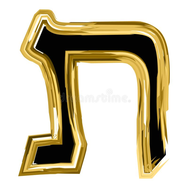 The golden letter Tav from the Hebrew alphabet. gold letter font Hanukkah. vector illustration on isolated background.  royalty free illustration