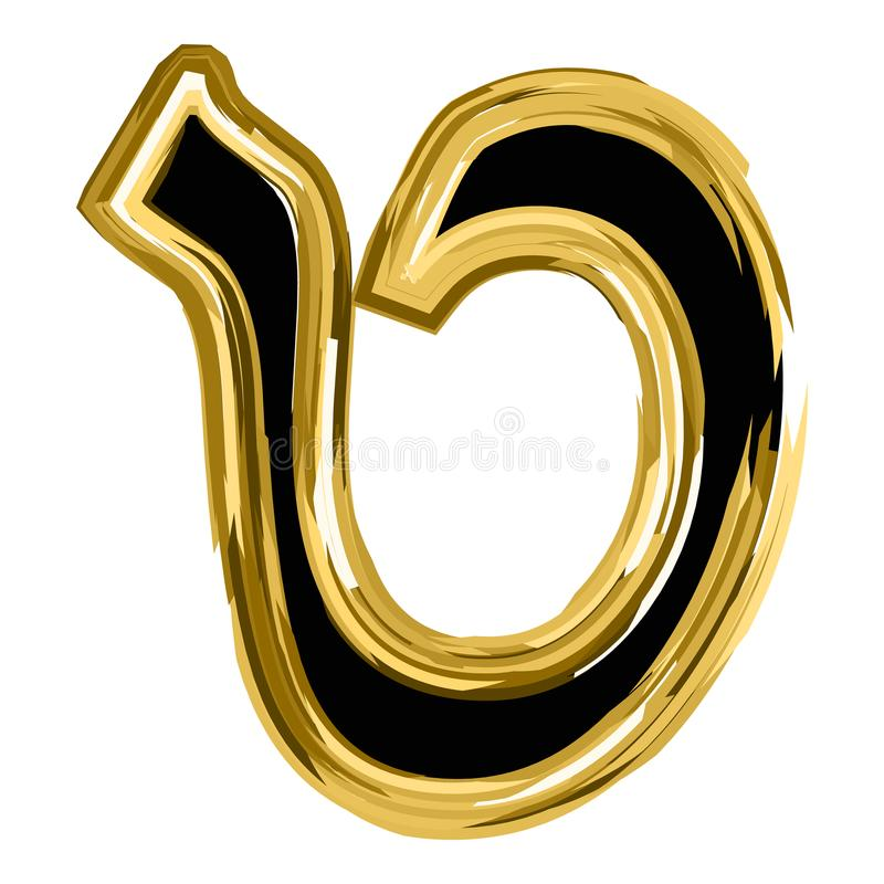 The golden letter Tet from the Hebrew alphabet. gold letter font Hanukkah. vector illustration on isolated background.  vector illustration