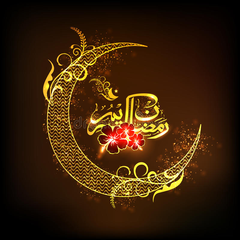 Golden Moon With Arabic Text For Ramadan Kareem Celebration Stock
