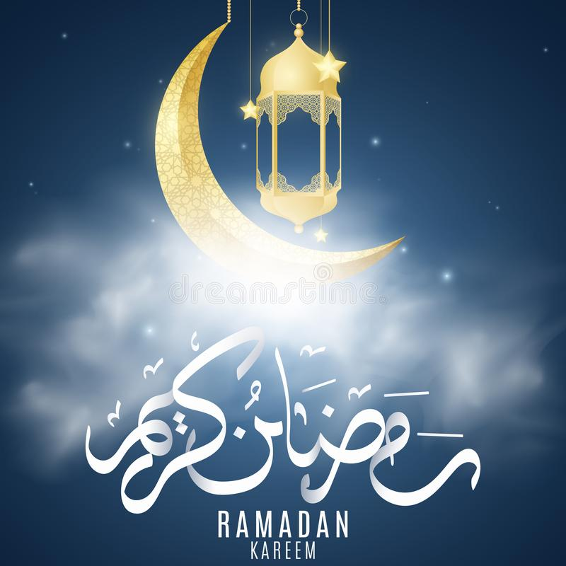 Golden moon with hanging lantern and stars in clouds. Gift card for Ramadan Kareem. Religion Holy Month. Hand drawn arabic royalty free illustration