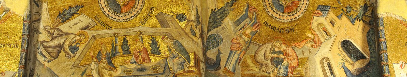 Golden Mosaics Royalty Free Stock Photo