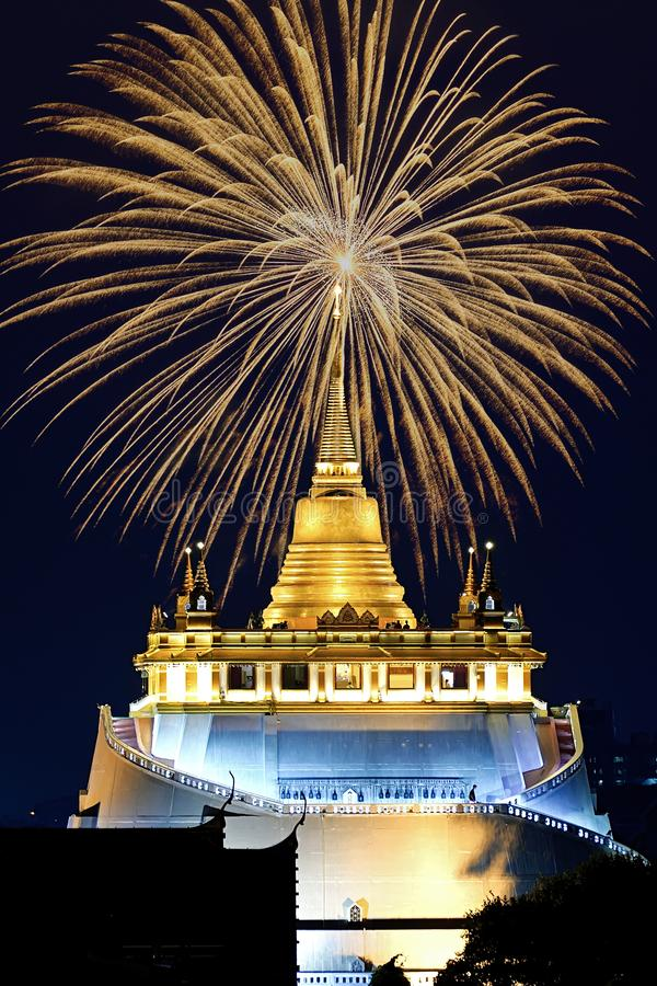 The golden mountain  is a religious structure in Bangkok. The golden mountain is a religious structure stock photography