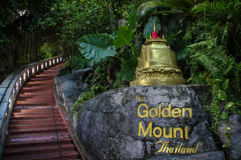 Golden Mountain stock images
