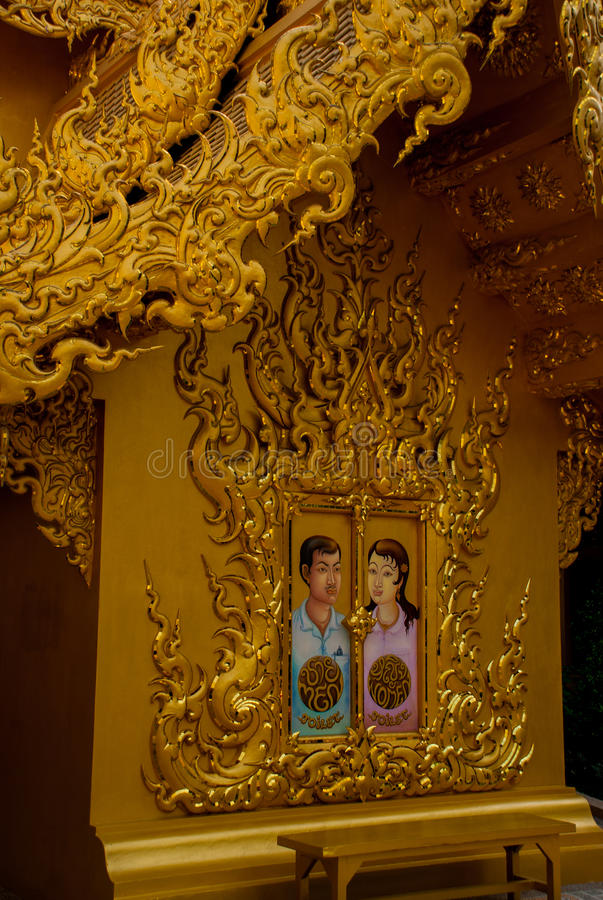 The Golden Palace. Toilet. Chiang Rai, Thailand. Beautiful Wat Rong Khun, aka The White Temple, in Chiang Rai, Thailand. The Golden Palace. Toilet stock photography