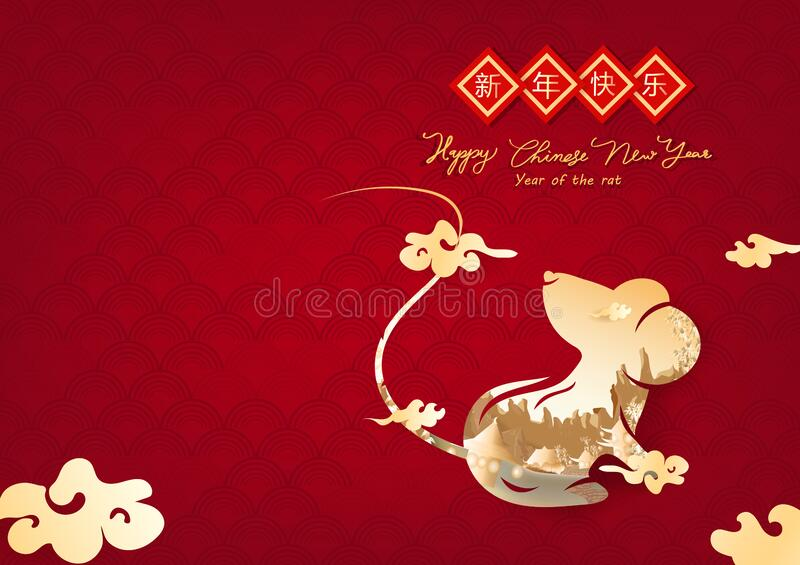 Golden rat creative paper art, calligraphy style, Chinese characters mean Happy New Year, banner elegant greeting card invitation royalty free illustration