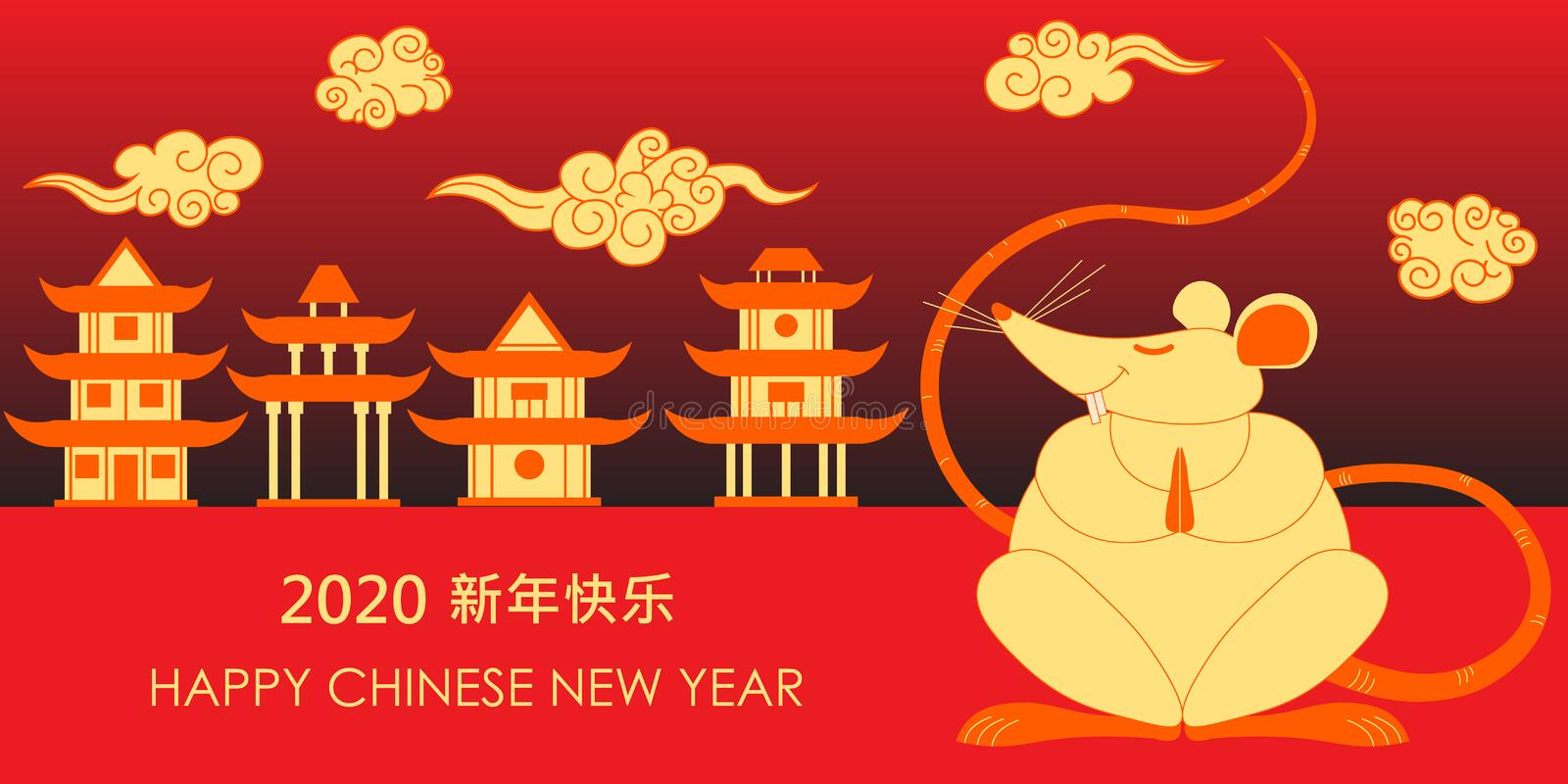 Golden rat on houses background and text Happy Chinese New Year vector illustration