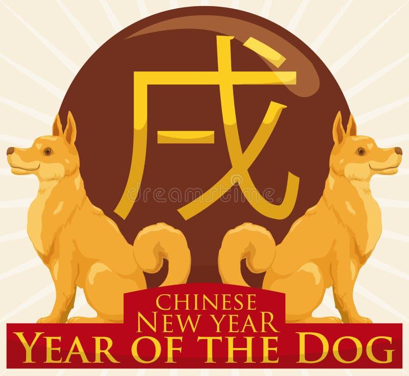 Goldene Hundestatuen über Ball für Chinesisches Neujahrsfest, Vektor-Illustration lizenzfreie abbildung