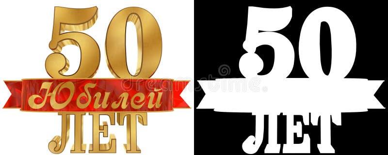 Goldene Stelle fünfzig und das Wort des Jahres Übersetzung vom Russen - Jahre Abbildung 3D stock abbildung