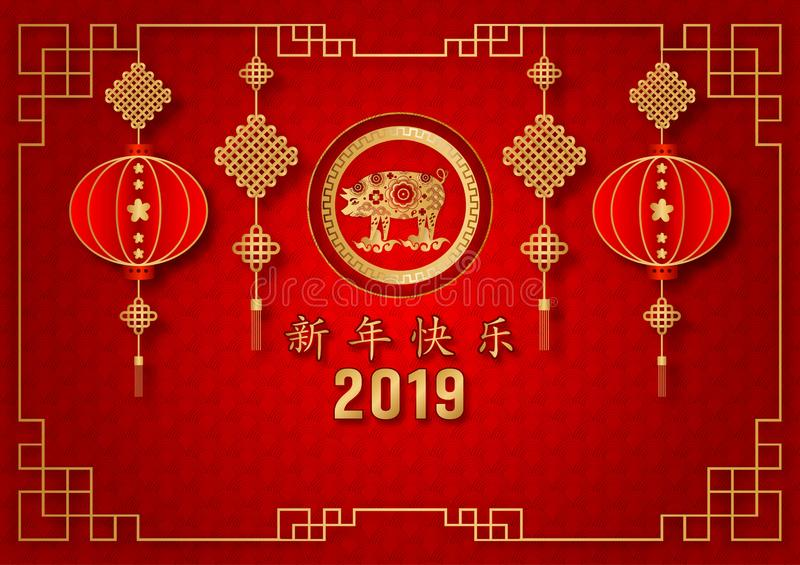 Goldfarbglückliches chinesisches neues Jahr 2019 und Jahr der Schweinkarte ist Laternen und Schwein im Rahmen auf rotem Hintergru stock abbildung