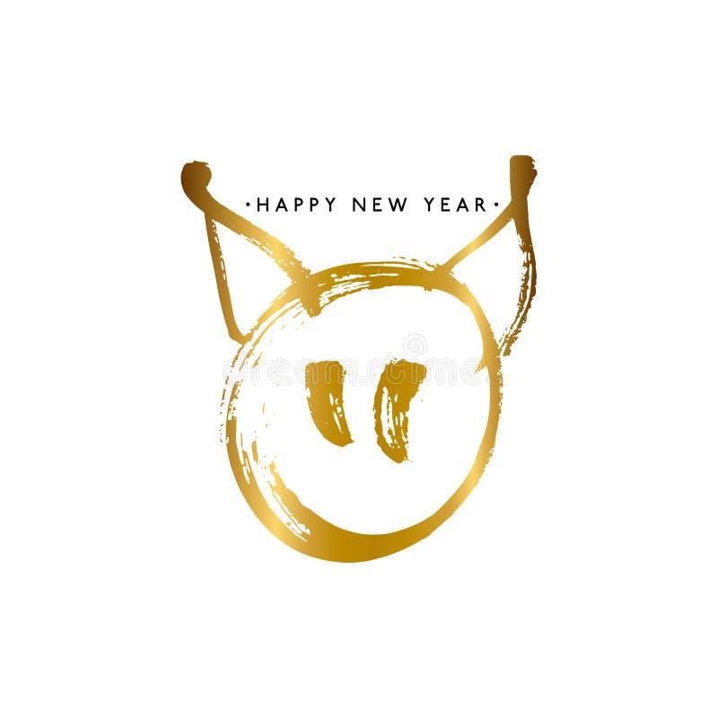 Goldferkel mit der guten Rutsch ins Neue Jahr-Beschriftung lokalisiert auf weißem Hintergrund stock abbildung