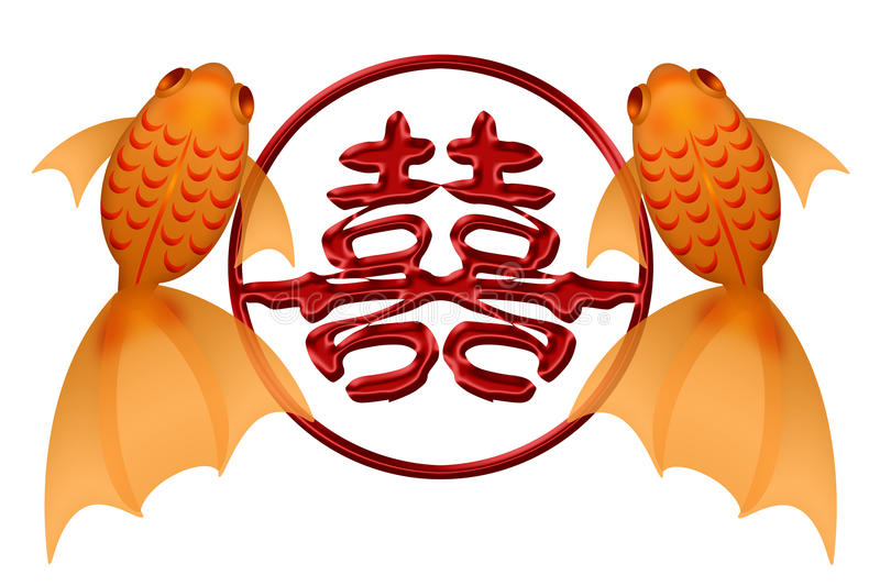 Download Goldfish Pair With Double Happiness Chinese Symbol Stock Illustration - Image: 22421960