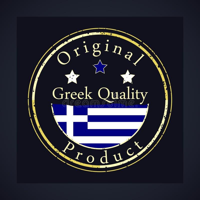 Goldschmutzstempel mit der griechischen Qualität des Textes und dem ursprünglichen Produkt vektor abbildung