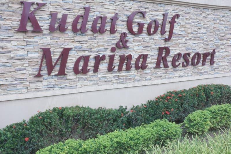 Golf et Marina Resort de Kudat images libres de droits