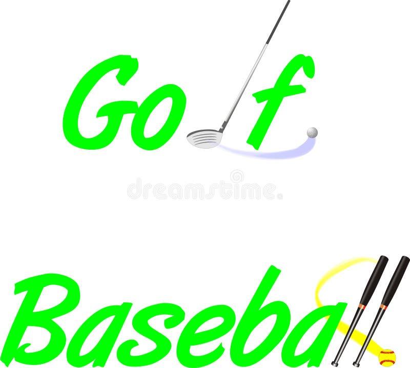 Golfe e basebol do texto ilustração do vetor