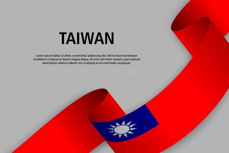 Golvend lint met Vlag van Taiwan, stock illustratie