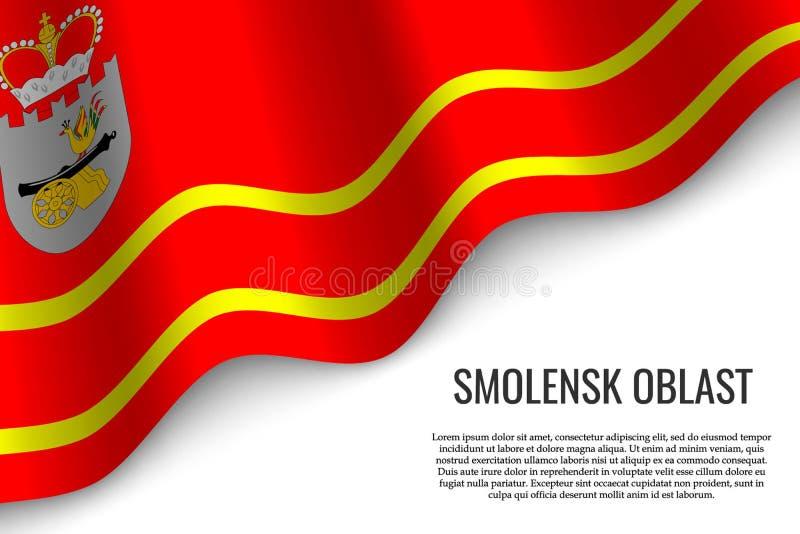 golvende vlag op transparante achtergrond royalty-vrije illustratie