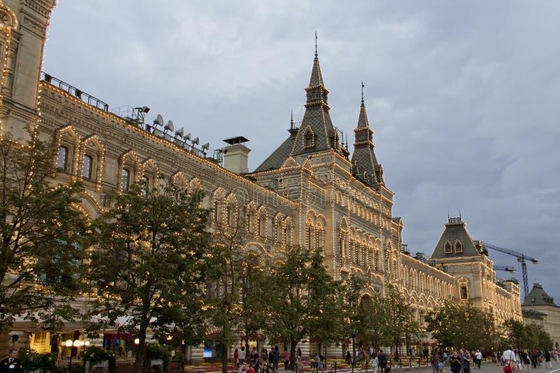 GOMA da loja de Moscou no quadrado vermelho imagem de stock