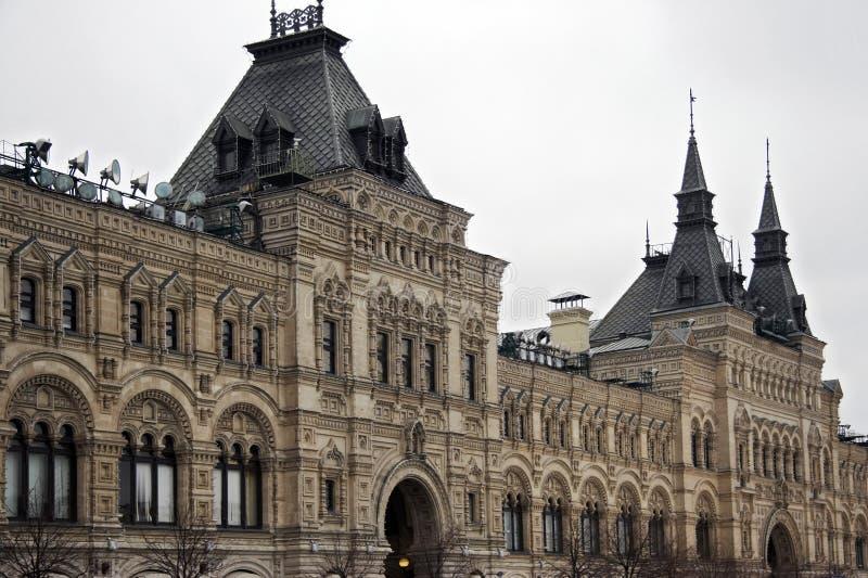 GOMA en Moscú imagen de archivo