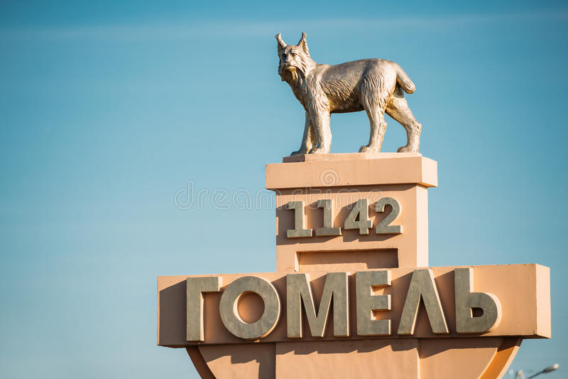 Gomel, Belarus. Stella With Name Of City Of Gomel And A Statue. Gomel, Belarus - April 9, 2017: Stella With Name Of City Of Gomel, Date Of Foundation And A royalty free stock photo