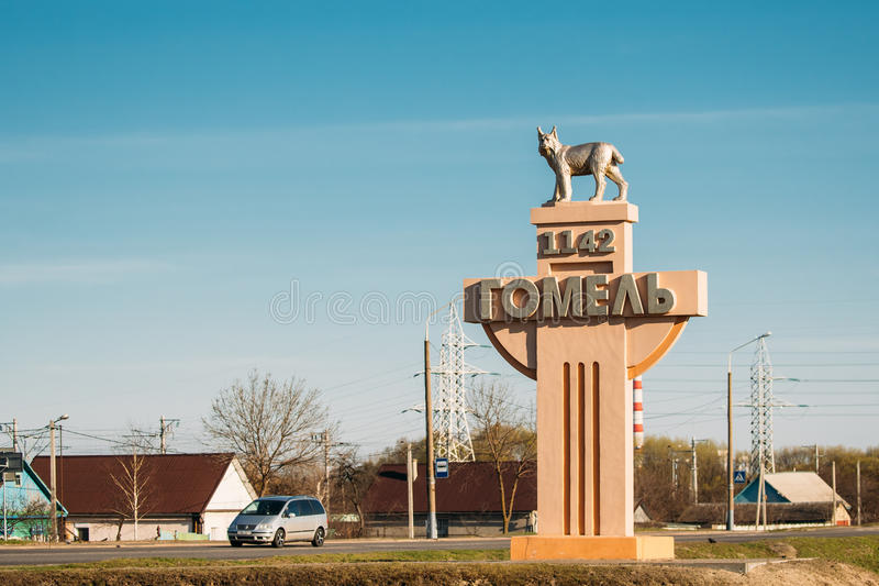 Gomel, Belarus. Stella With Name Of City Of Gomel And A Statue. Gomel, Belarus - April 9, 2017: Stella With Name Of City Of Gomel, Date Of Foundation And A stock images