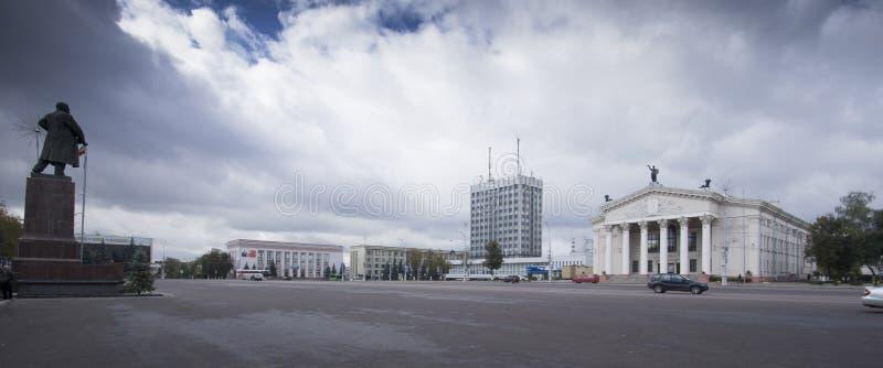 Gomel, Bielorrusia en caída del otoño imágenes de archivo libres de regalías