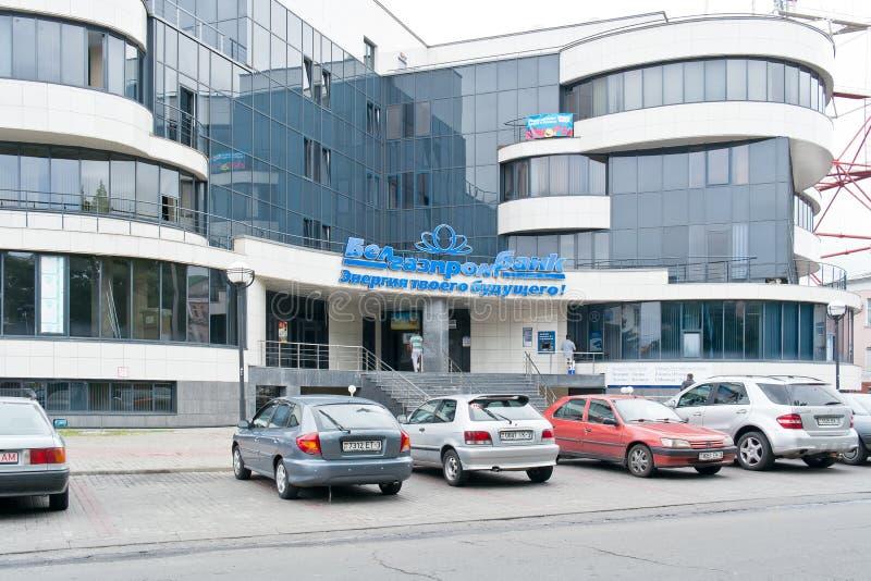 Gomel Byggnad av banken arkivfoto