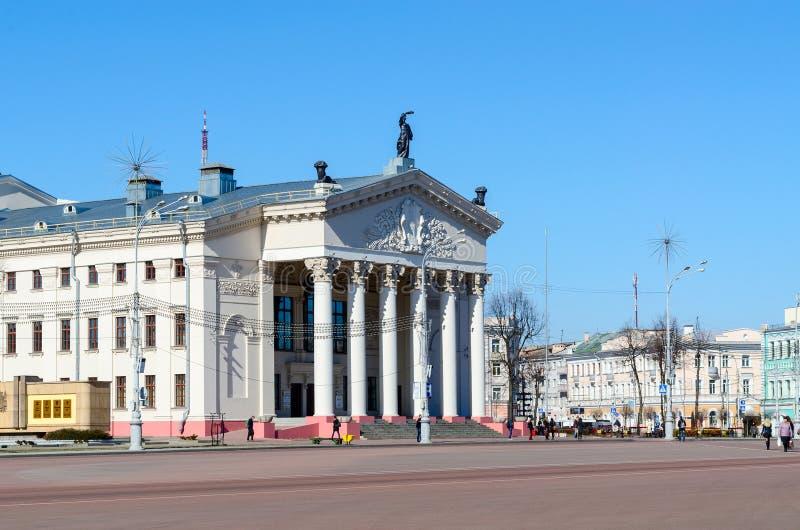 Gomel dramata Dzielnicowy Theatre, Lenin kwadrat zdjęcia stock