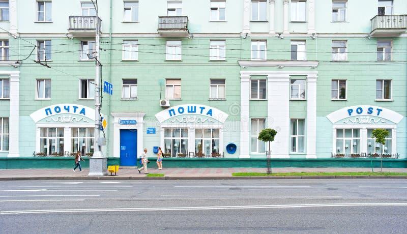 Gomel Stolpe - kontor på den Lenin avenyn arkivbilder