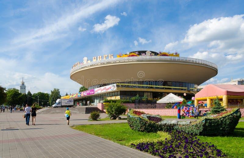 Gomel-Zirkus, Weißrussland lizenzfreies stockbild