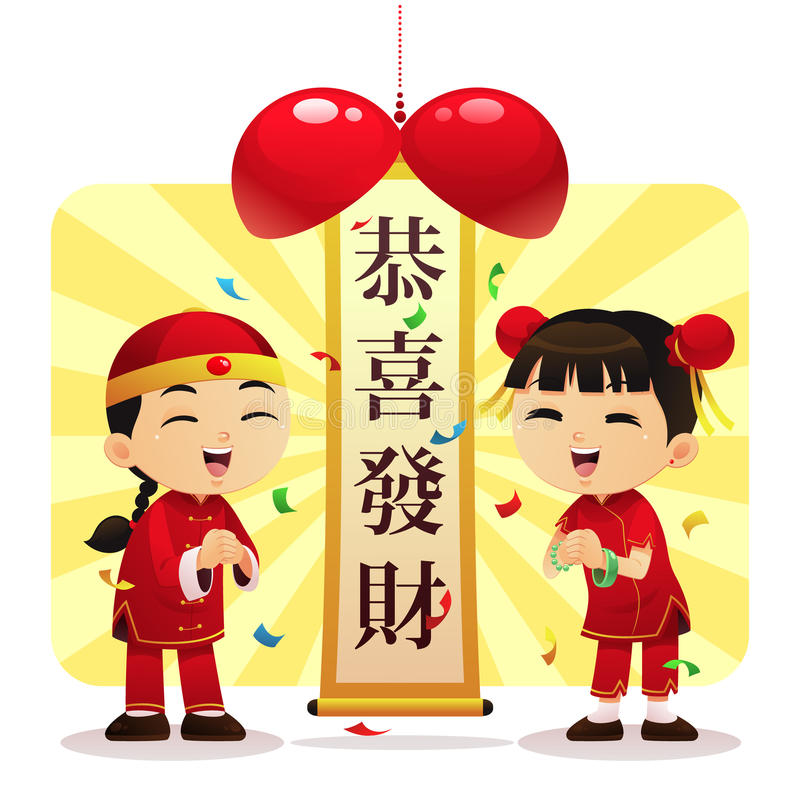 Download Gong Xi Fa Cai Stock Photo - Image: 28660770