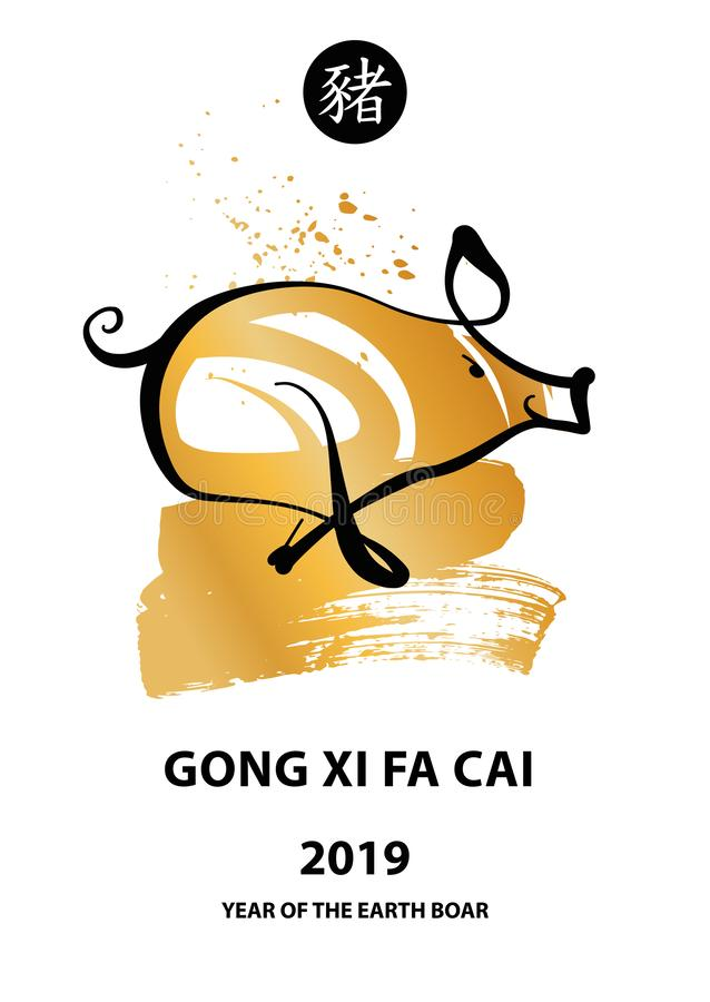 GONG XI FA CAI mean Happy New Year. Silhouette pig. Earth Boar symbol of the 2019. Hieroglyph Chinese Translation Happy new year, royalty free illustration