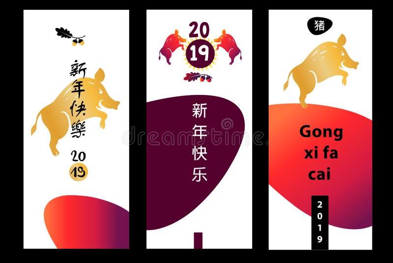 GONG XI. FA CAI podły Życzący ci dobrobyt, bogactwo Sylwetka P ilustracji