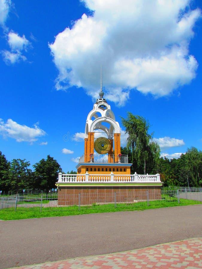 Gongo MIR en la ciudad de Kremenchuk imagenes de archivo
