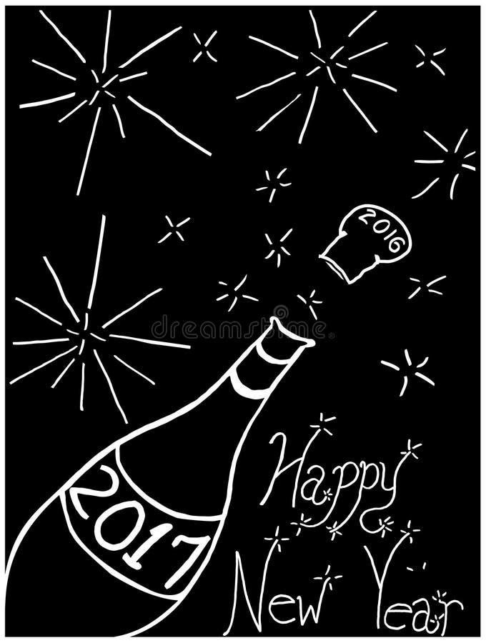 Good-bye 2016 Happy New Year 2017! royalty free illustration