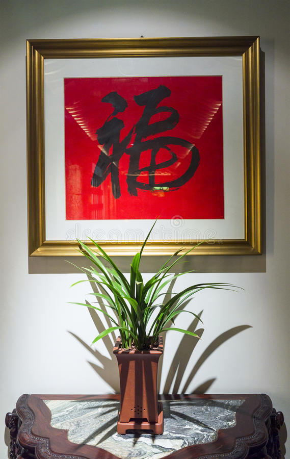 """Good Fortune. Chinese character """"Fu""""with orchid pot. Fu means good fortune, blessing and :good luck... for all happiness that as we hoped. The Fu stock image"""