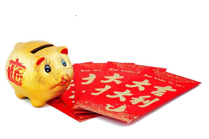 Good fortune, fortune prosperity