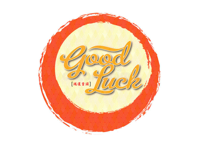 Good luck royalty free illustration
