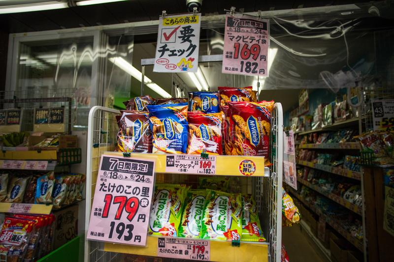 japanese snacks in Okashi No Machioka store - cookies and biscuits in Tokyo, Japan stock image