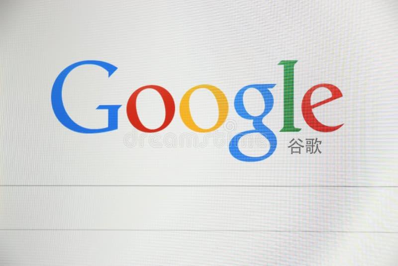 Google logo med kinesiskt ord arkivfoton