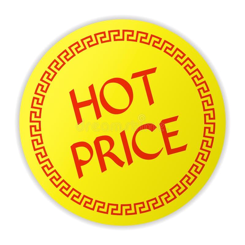 GORĄCY cena kolor żółty ilustracji