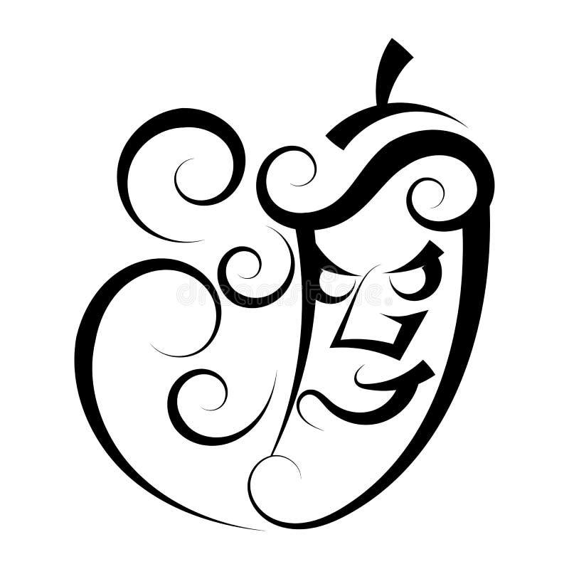 Gorący pieprz, Wielki projekt Dla Żadny Zamierza karmowy zdrowy organicznie Kolorowy graficzny pojęcie Gorąca chili pieprzu ikona royalty ilustracja