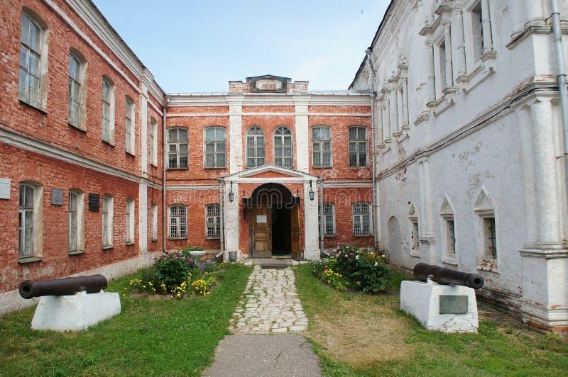 Goritsky-Uspensky Monastery stock image