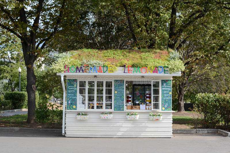 Living Roof   Lemonade Stall With Green Roof System In Gorky Park, Moscow,  Russia